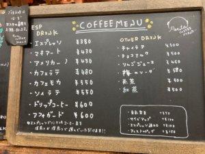 高円寺「Porta Coffee Stand」のメニュー