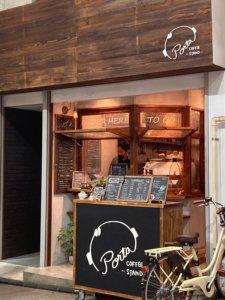 高円寺「Porta Coffee Stand」の入り口