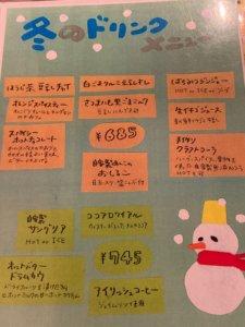 「珈琲亭 七ツ森」のメニュー