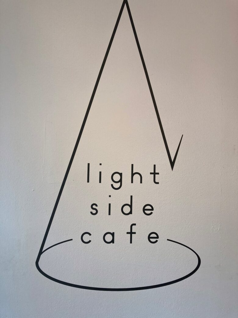 高円寺「light side cafe」のレビュー 気軽に、身体をいたわるお料理がいただけるカフェ