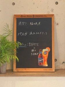 高円寺「light side cafe」のメニュー