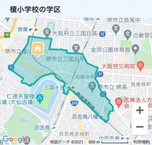 堺市立榎小学校の学区