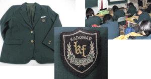門真市立第五中学校の制服