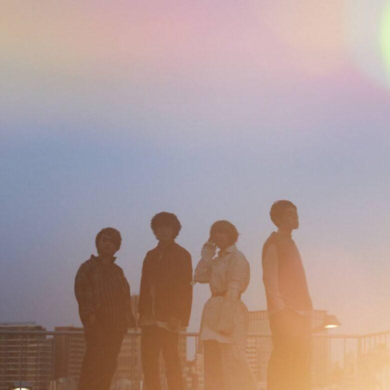 あたらよ(バンド)のメンバーの年齢や本名は?経歴やバンド名の由来も!