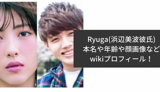 Ryuga(りゅうが)の本名や年齢や顔画像などwikiプロフィール!経歴も調査!