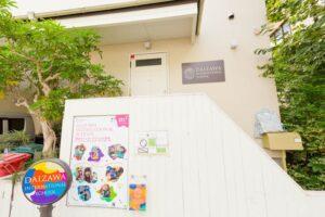代沢インターナショナルスクール